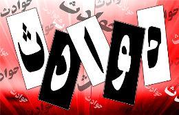http://bista.persiangig.com/image/logo/havades.jpg